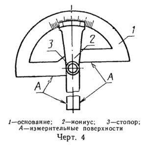 Чертеж УГЛОМЕРА ТИП 4 ГОСТ 5378-88