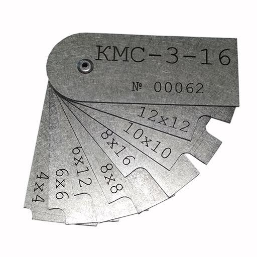 КМС 3-16
